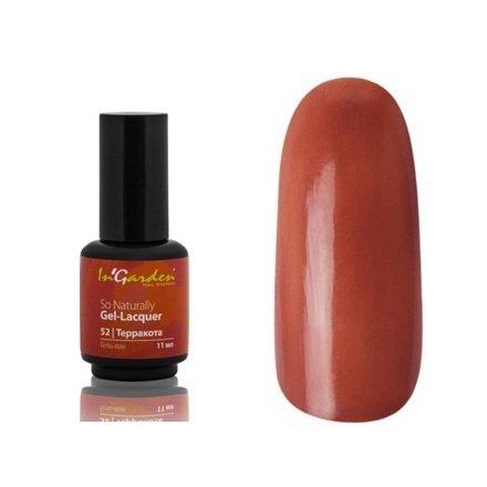 InGarden So Naturally, цвет №52 ТерракотаInGarden So Naturally<br>Гель-лак, темно-оранжевый, без блесток и перламутра, плотный, 11ml<br>