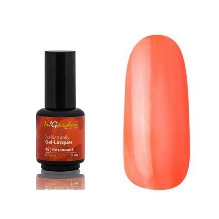 InGarden So Naturally, цвет №48 ВиталианаInGarden So Naturally<br>Гель-лак, ярко-оранжевый, без блесток и перламутра, полупрозрачный, 11 ml<br>