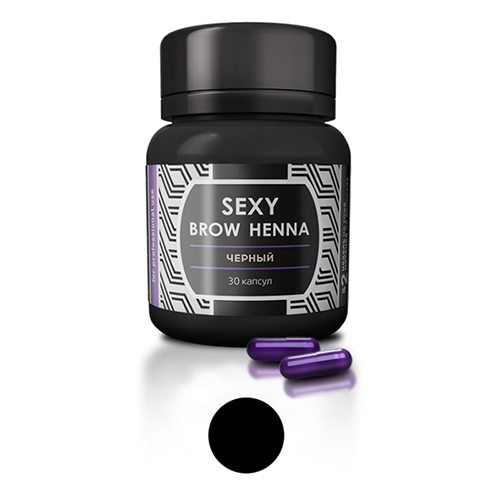 Sexylashes, SEXY Brow Henna - Хна для бровей в капсулах (черная, 6гр.) Хна для Бровей<br>Хна для бровей в капсулах<br>