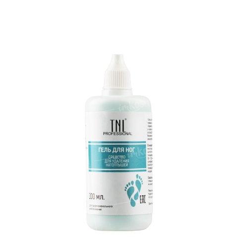 TNL, Гель для ног (100 ml.)Средства для педикюра<br>Гель для ног, размягчающий гель от натоптышей предназначен для проведения всех видов педикюра.<br>