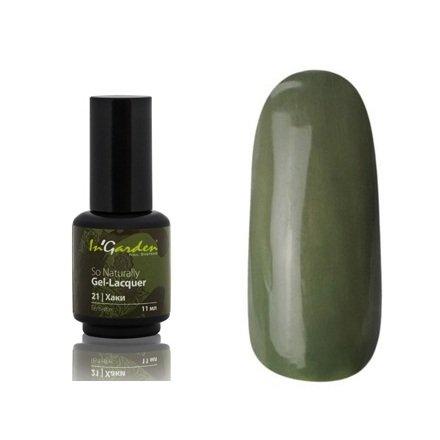 InGarden So Naturally, цвет №21 ХакиInGarden So Naturally<br>Гель-лак, светло-зеленый, без блесток и перламутра, плотный, 11 ml<br>