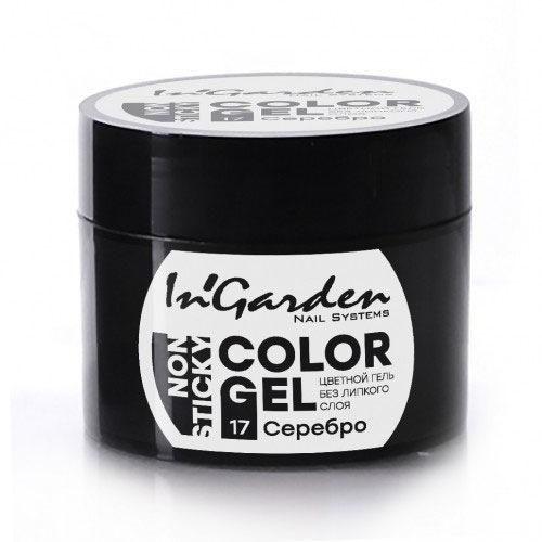 InGarden, Гель-краска для ногтей № 17, 5 гГель краски InGarden<br>Цветная гель-краска без липкого слоя. Подходит для всех видов дизайна<br>