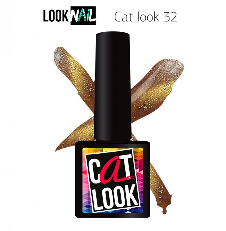 Look Nail, Cat Look - Кошачий глаз №32 (10 ml.)Look Nail<br>Гель-лак кошачий глаз, золото, с блестками и перламутром,плотный<br>