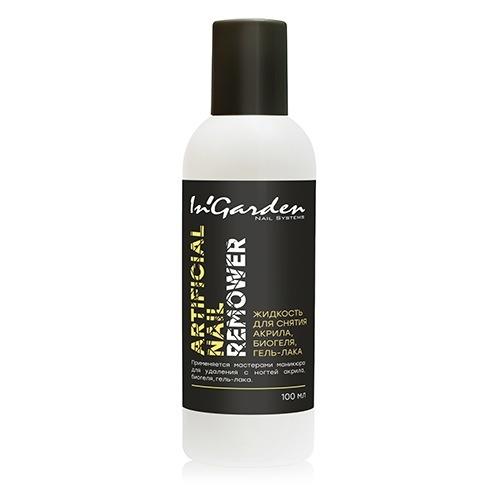 InGarden, Artificial Nail Remover 100 mlЖидкости для снятия<br>Жидкость для снятия акриловых ногтей, гель-лака, биогеля.<br>
