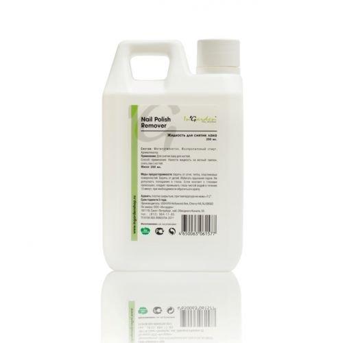 InGarden, Nail Polish Remover - Жидкость для снятия лака (250 мл.)Жидкости для снятия<br>Легко и бережно удаляет искусственные покрытия с ногтей.<br>
