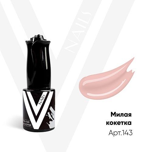Vogue Nails, Гель-лак - Милая кокетка №143 (10 мл.)Vogue Nails<br>Гель-лак,бледный сиренево-розовый, без блесток и перламутра, плотный<br>