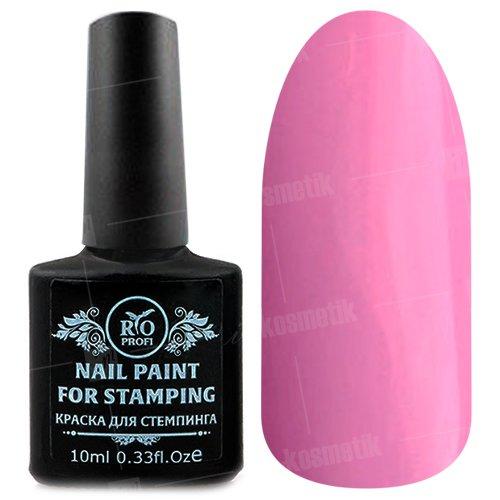 Rio Profi, Краска для стемпинга - Розовая (10 мл.)Краска для стемпинга RIO Profi<br>Краска для стемпинга розовая<br>