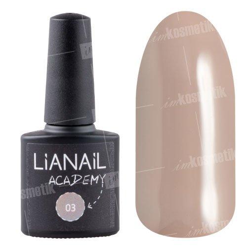 Lianail, Гель-лак Academy - Бледно-коричневый №03 (10 мл.)Lianail<br>Гель-лак бледно-коричневый оттенок, плотный<br>