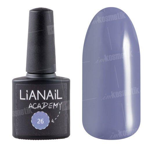 Lianail, Гель-лак Academy - Серовато-фиолетовый №26 (10 мл.)Lianail<br>Гель-лак серовато-фиолетовый, плотный<br>
