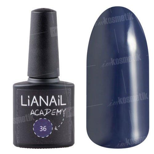 Lianail, Гель-лак Academy - Темный пурпурно-синий №36 (10 мл.)Lianail<br>Гель-лак темный пурпурно-синий,плотный<br>
