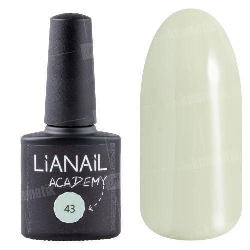Lianail, Гель-лак Academy - Серый зеленый чай №43 (10 мл.)Lianail<br>Гель-лак серо-зеленый,плотный<br>