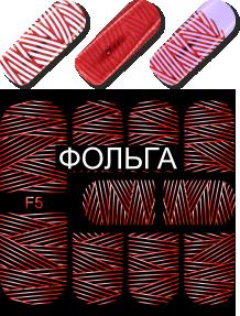 MILV, Слайдер дизайн № F05 КрасныйСлайдер дизайн MILV<br><br>