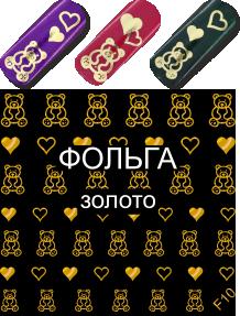MILV, Слайдер дизайн № F10 ЗолотоСлайдер дизайн MILV<br><br>