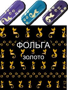 MILV, Слайдер дизайн № F12 ЗолотоСлайдер дизайн MILV<br><br>