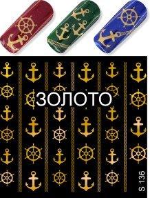 MILV, Слайдер дизайн № S136 ЗолотойСлайдер дизайн MILV<br><br>