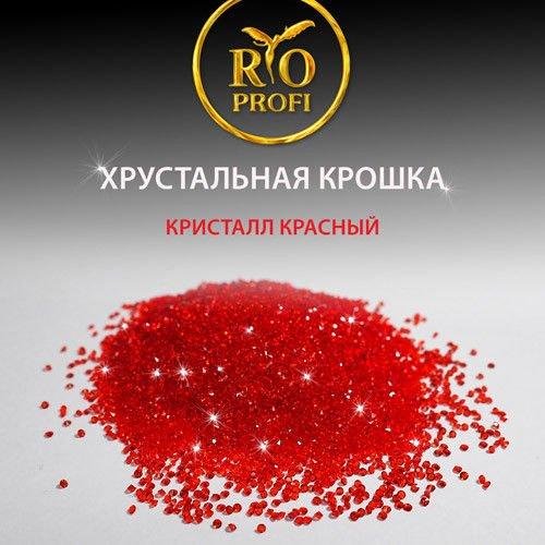 Rio Profi, Хрустальная крошка Кристалл КрасныйСтразы<br>Хрустальная крошка красный<br>