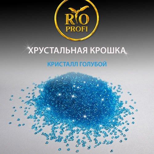 Rio Profi, Хрустальная крошка Кристалл ГолубойСтразы<br>Хрустальная крошка голубой<br>
