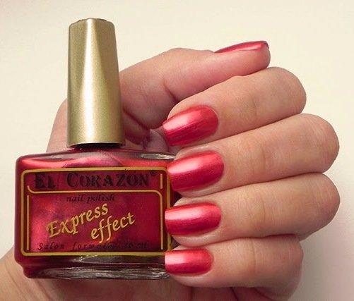 El Corazon Express Effect, № 72Лаки El Corazon<br>Лак красновато-оранжевый, перламутровый, плотный. Объем 16 ml.<br>