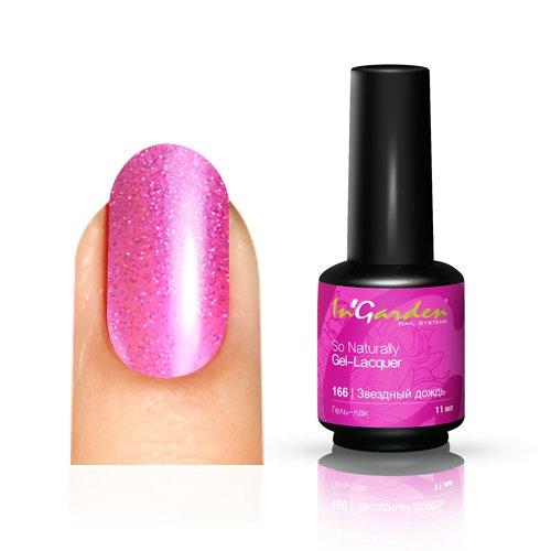 InGarden So Naturally, Гель-лак Цвет №166 (Звездный дождь)InGarden So Naturally<br>Легко удаляющийся гель-лак. Розово-фиолетовый, с блестками, полупрозрачный, 11мл.<br>