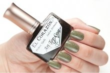 El Corazon Art Top Coat,