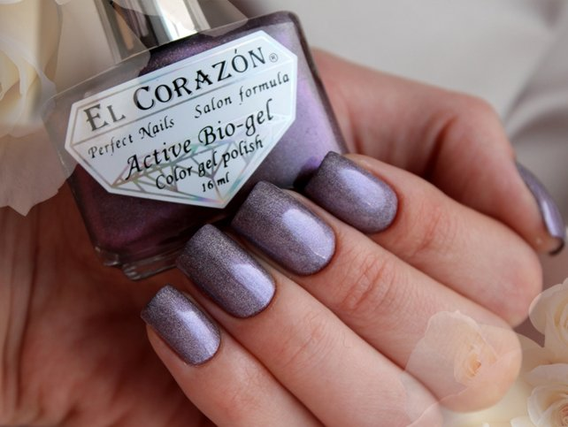 El Corazon Active Bio-gel Prisma, � 423/36