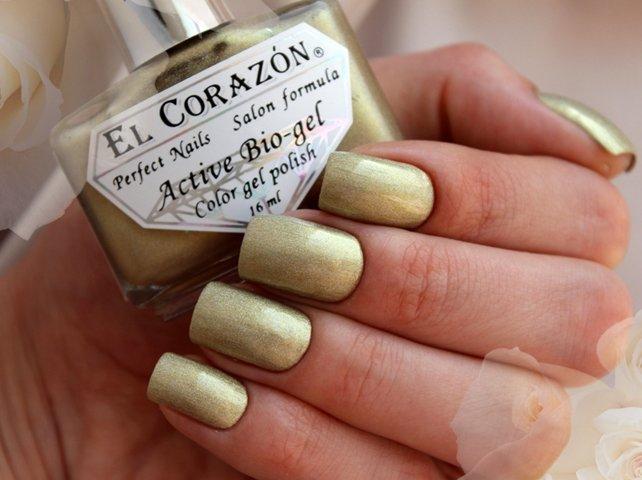 El Corazon Active Bio-gel Prisma, № 423-38Лечебный биогель El Corazon<br>био-гель светлый золотисто-серебряный, перламутровый, металлик, плотный. Объем 16 ml.<br>