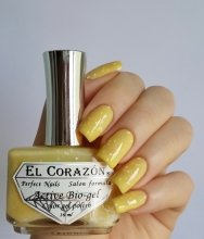 El Corazon Active Bio-gel, Fashion girl at the wheel № 423-202