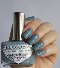 El Corazon Active Bio-gel, Fashion girl in the Paris №423-213