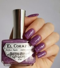El Corazon Active Bio-gel, Fashion girl at the wheel №423-215