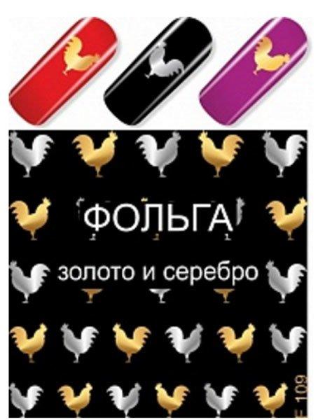 MILV, Слайдер дизайн № F109 (Золото и серебро)Слайдер дизайн MILV<br><br>