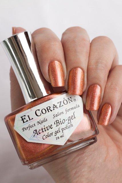 """El Corazon Active Bio-gel Gemstones, """"Ametrine"""" № 423/460"""