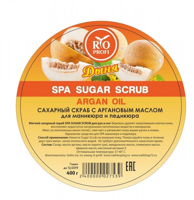 Rio Profi, SPA Сахарный скраб для маникюра и педикюра - Дыня (400 гр.)Сахарный скраб<br>SPA Сахарный скраб для маникюра и педикюра бережно удалит омертвевшие частички кожи<br>