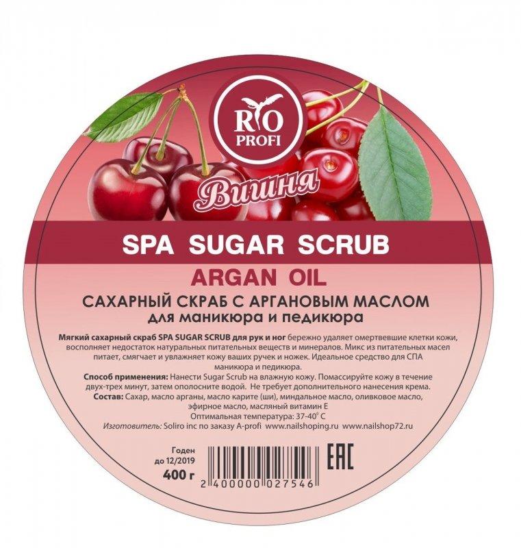 Rio Profi, SPA Сахарный скраб для маникюра и педикюра - Вишня (400 гр. + 250 гр. в подарок)Сахарный скраб<br>SPA Сахарный скраб для маникюра и педикюра бережно удалит омертвевшие частички кожи<br>