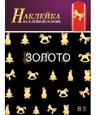 MILV, Наклейка для дизайна ногтей - B 05 (золото)Наклейки для дизайна ногтей<br>Наклейка для дизайна ногтей<br>