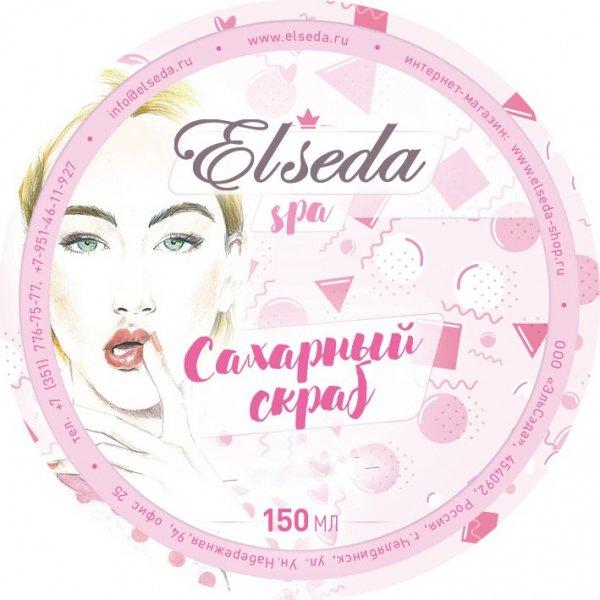 Elseda, Сахарный cкраб ваниль (150 мл.)Скраб<br>Сахарный скраб с натуральными маслами бережно отшелушивает отмершие клетки кожи<br>