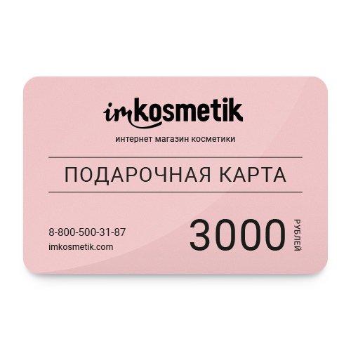 Imkosmetik, Подарочная карта 3 000 рубПодарочные сертификаты<br>Подарочная карта на3 000 рублей на покупку в интернет-магазине ИмКосметик. Это не просто удовольствие, но и отличная возможность подарка с большим выбором<br>