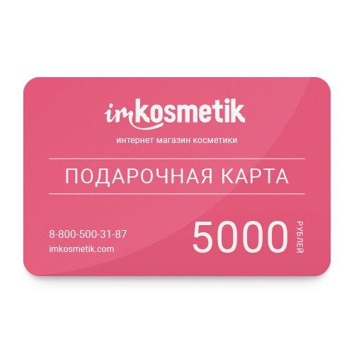 Imkosmetik, Подарочная карта 5 000 рубПодарочные сертификаты<br>Подарочная картана 5 000 рублей на покупку в интернет-магазине ИмКосметик. Порадует начинающего мастер-маникюра или отъявленного лакоманьяка<br>