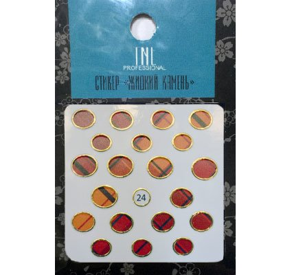TNL, Стикер - Жидкий камень №24Стикер Жидкий камень<br>Стикер Жидкий камень<br>
