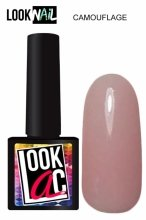 Look Nail, Looklac - Гель-лак СAMOUFLAGE №01 (10 ml.)