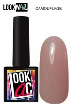 Look Nail, Looklac - Гель-лак СAMOUFLAGE №04 (10 ml.)
