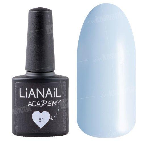 Lianail, Гель-лак Academy - Синяя Элис №A81 (10 мл.)Lianail<br>Гель-лакхолодный светло-сиреневый, плотный<br>
